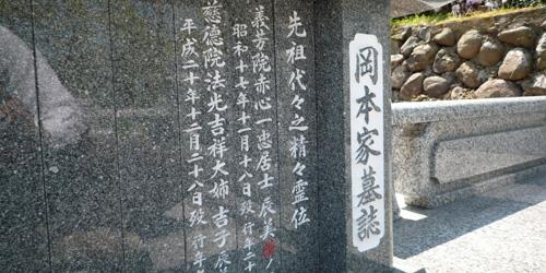 文字追加彫り